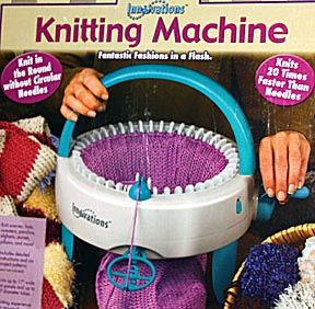 innovations knitting machine where to buy